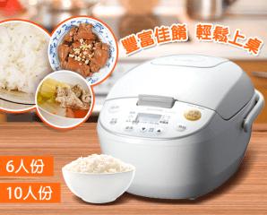 日本ZOJIRUSHI 象印微電腦電子鍋 NL-AAF10 NL-AAF18,限時4.2折,請把握機會搶購!