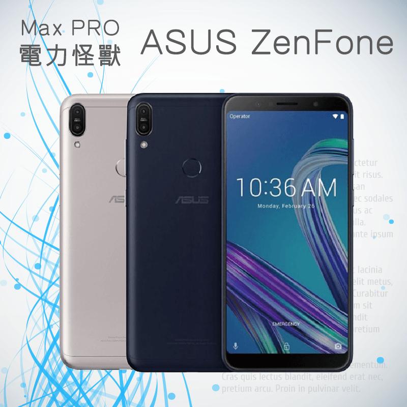 ASUS ZenFone智慧手机ZB602KL,限时8.6折,请把握机会抢购!