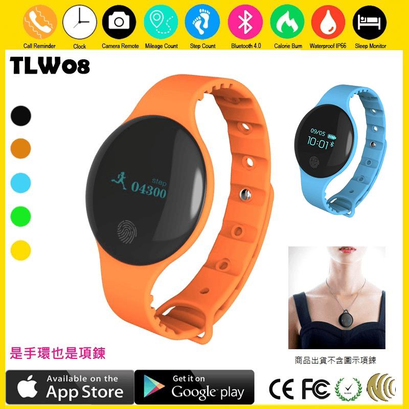 【wegogo】T3極限智能運動藍芽手錶,今日結帳再打85折!