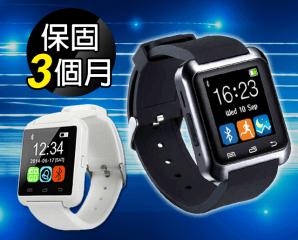 iFace新二代藍芽觸控智慧手錶Q1,今日結帳再打85折