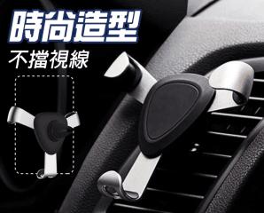 新鋁合金360度車載支架