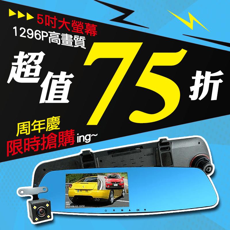 CARSCAM 行車王GPS測速偏移行車記錄器,本檔全網購最低價!