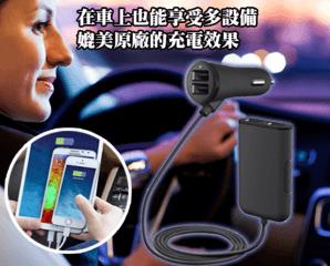 車用四孔USB高速充電器,限時2.6折,今日結帳再享加碼折扣