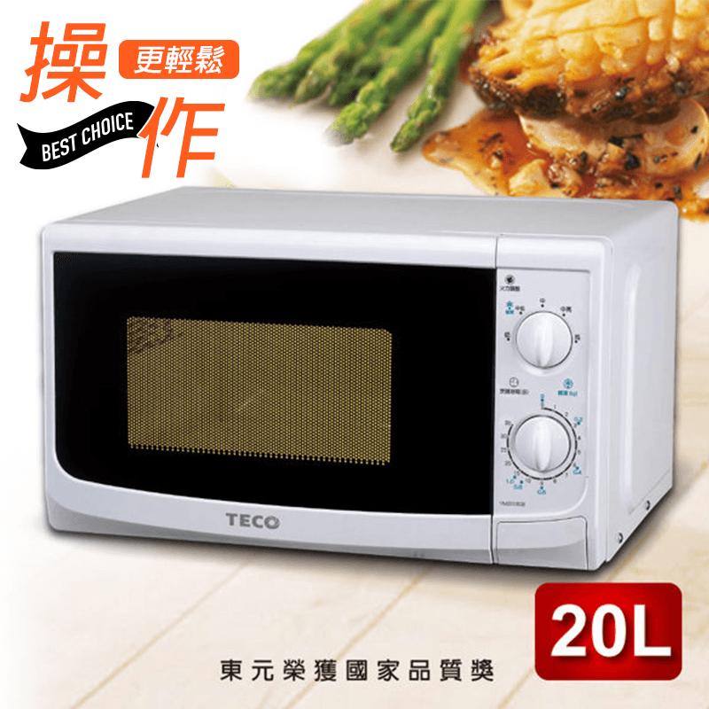 TECO東元 20公升機械式微波爐(YM2003CB),限時7.6折,請把握機會搶購!