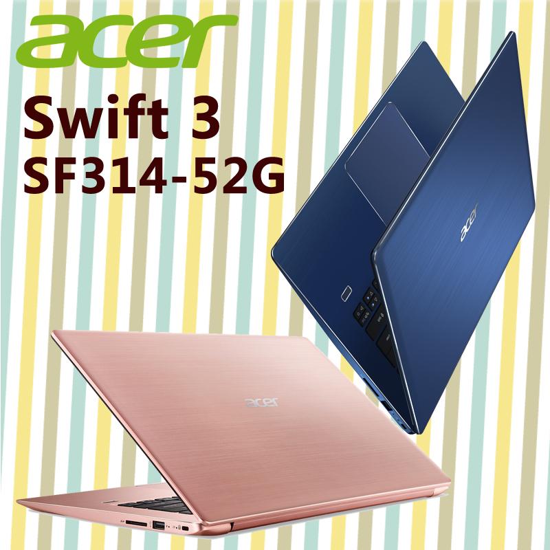 宏碁ACER 8代i5獨立顯卡筆電SF314-52G-515X/567W,限時9.3折,請把握機會搶購!