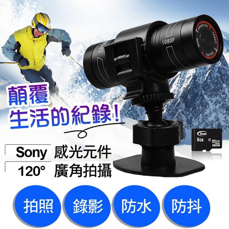 FLYone 防水機車行車記錄器MP03,本檔全網購最低價!