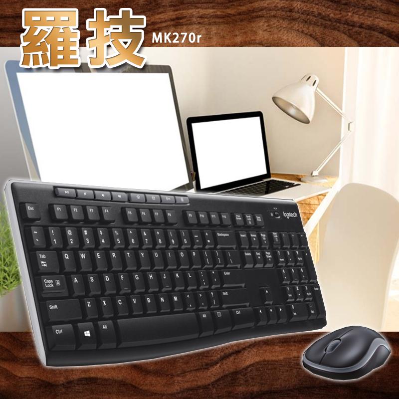 Logitech羅技無線滑鼠鍵盤組MK270r,限時9.2折,請把握機會搶購!