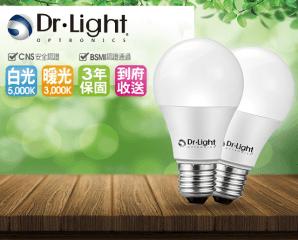 超亮省電LED全周光燈泡,限時2.6折,今日結帳再享加碼折扣