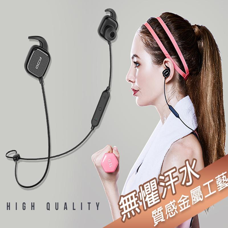 QCY磁吸式無線運動藍芽耳機QY12,今日結帳再打85折