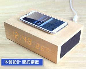 NFC藍牙無線充電音箱,限時6.4折,請把握機會搶購!