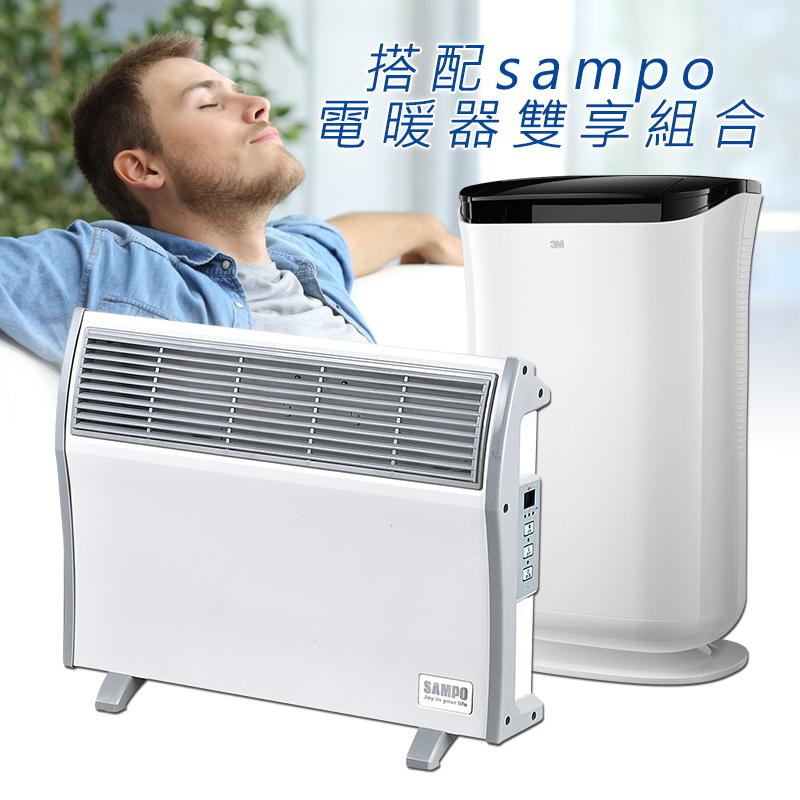 3M雙效空氣清淨除濕機 FD-A90W+SAMPO聲寶電暖器 HX-FJ10R,限時8.8折,請把握機會搶購!