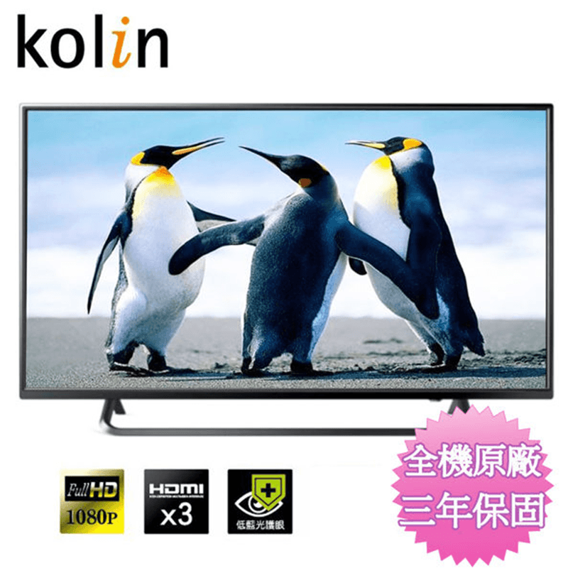 Kolin 歌林40吋LED液晶電視(KLT-40EE01),限時5.6折,請把握機會搶購!