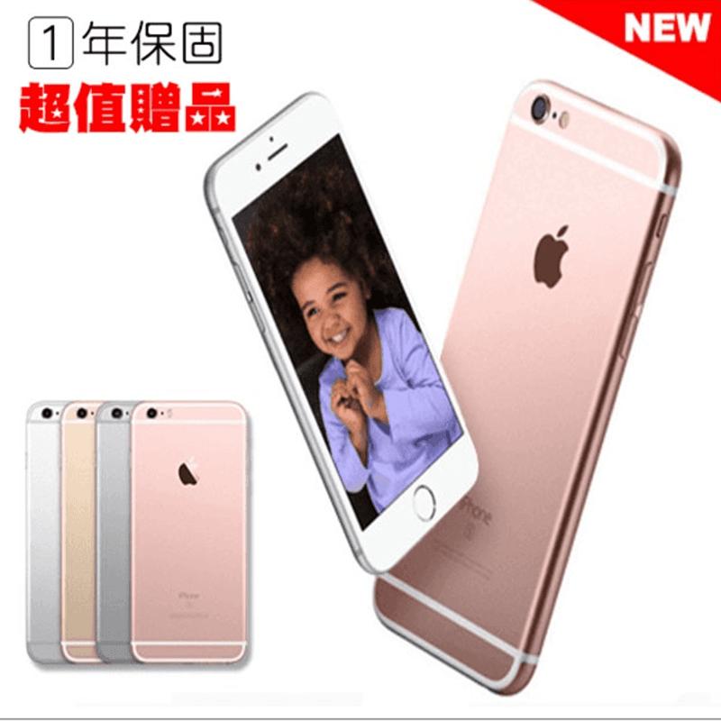 Apple蘋果iPhone6S Plus 128G手機,限時6.0折,請把握機會搶購!