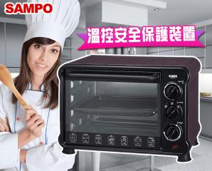 聲寶18L三段火力電烤箱 KZ-PU18,限時6.8折,請把握機會搶購!
