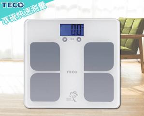 TECO東元BMI藍光體重計,限時1.8折,今日結帳再享加碼折扣