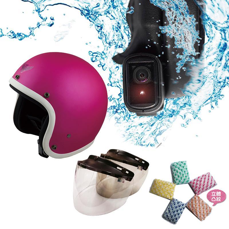 Aicc內建式安全帽行車紀錄器 AI-326,限時4.8折,請把握機會搶購!