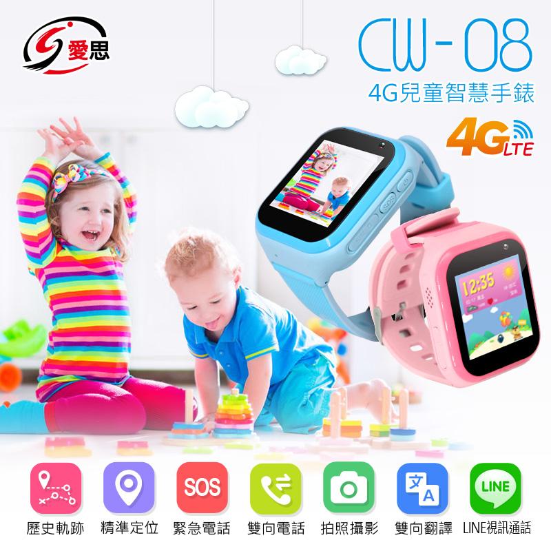 【IS 愛思】4G LTE兒童智慧手錶G-Watch407,限時破盤再打82折!
