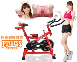 健身大師液晶飛輪健身車,限時4.4折,今日結帳再享加碼折扣