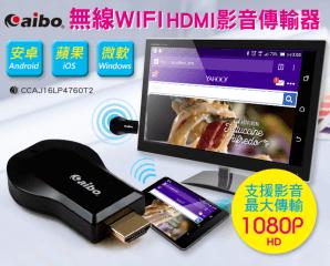 無線 HDMI 影音傳輸器,限時4.9折,今日結帳再享加碼折扣