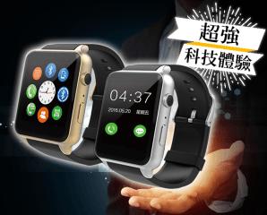 新款升級藍牙智慧手錶,今日結帳再打85折