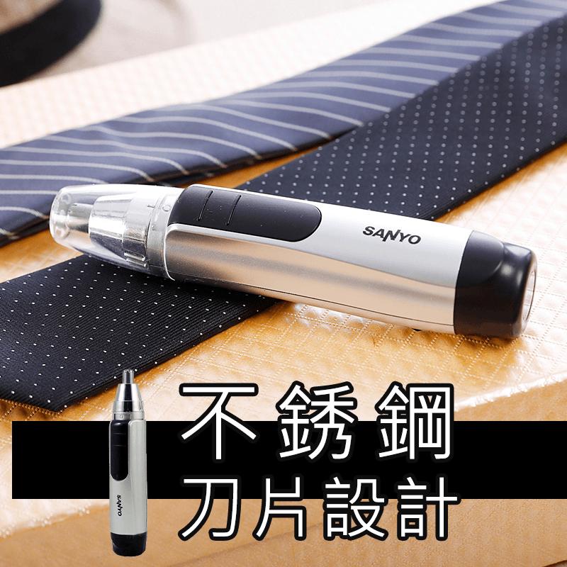 三洋SANYO電動鼻毛刀SVD-08S,限時5.0折,請把握機會搶購!