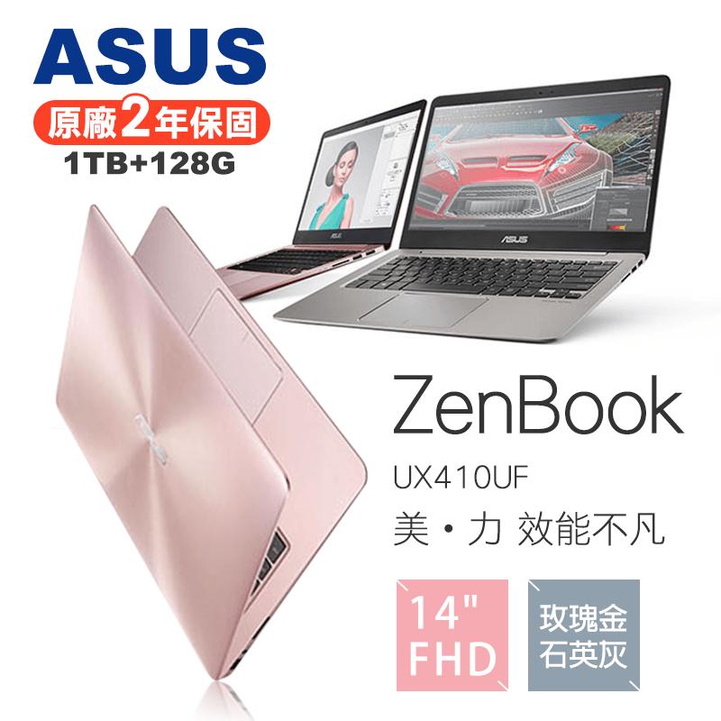 ASUS i7 2G獨顯筆電1TB,本檔全網購最低價!