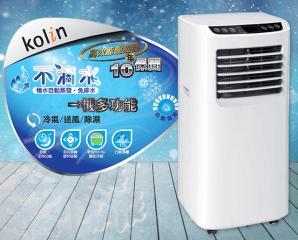 KOLIN歌林移動式三用空調冷氣KD-121M01,限時5.9折,請把握機會搶購!