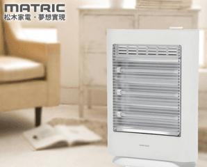 保濕暖芯紅外線電暖器,限時6.1折,今日結帳再享加碼折扣