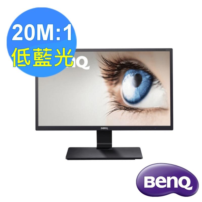 BenQ明碁廣視角22型VA寬螢幕GW2270,限時9.3折,請把握機會搶購!