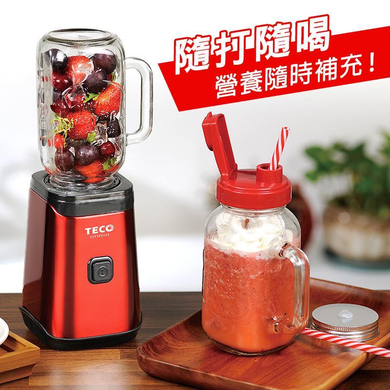 TECO東元雙玻璃梅森杯果汁機XYFXF0143,今日結帳再打85折
