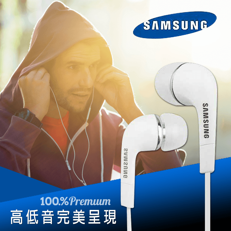 Samsung 三星原廠入耳式線控耳機HS330,限時3.3折,請把握機會搶購!
