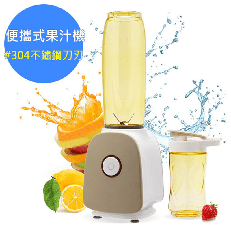 鍋寶隨身杯果汁研磨機SJ-220-D,今日結帳再打85折!