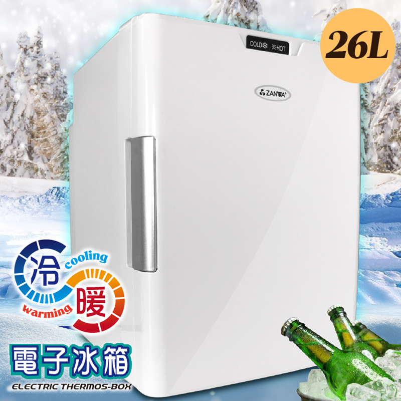 ZANWA晶華冷熱兩用電子行動冰箱CLT-26W,今日結帳再打85折!