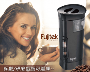 富士電通電動咖啡磨豆機,限時6.6折,今日結帳再享加碼折扣