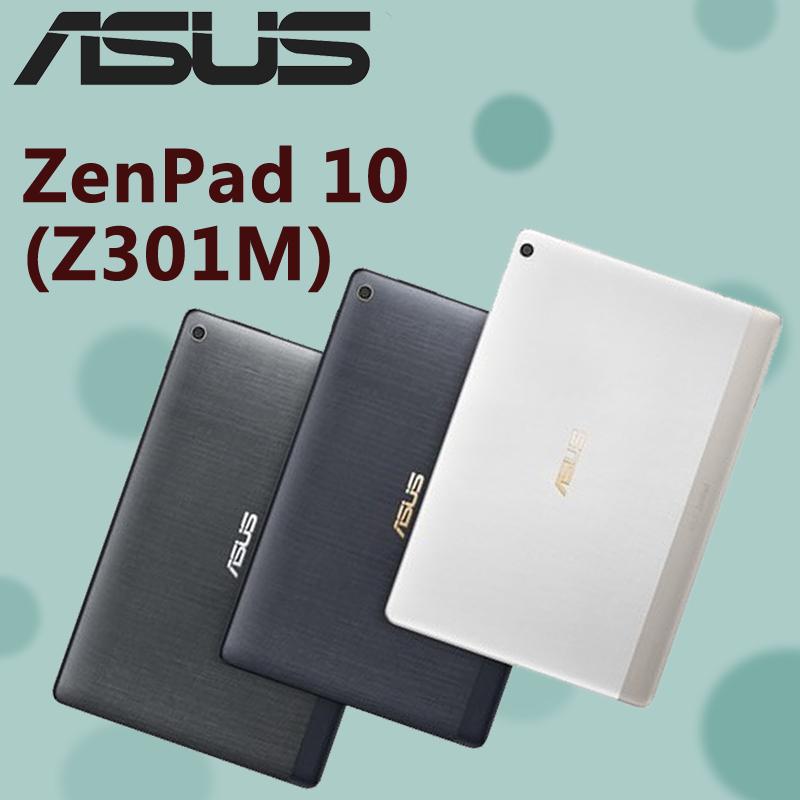 ASUS  ZenPad 10(Z301M)四核平板電腦,限時8.6折,請把握機會搶購!