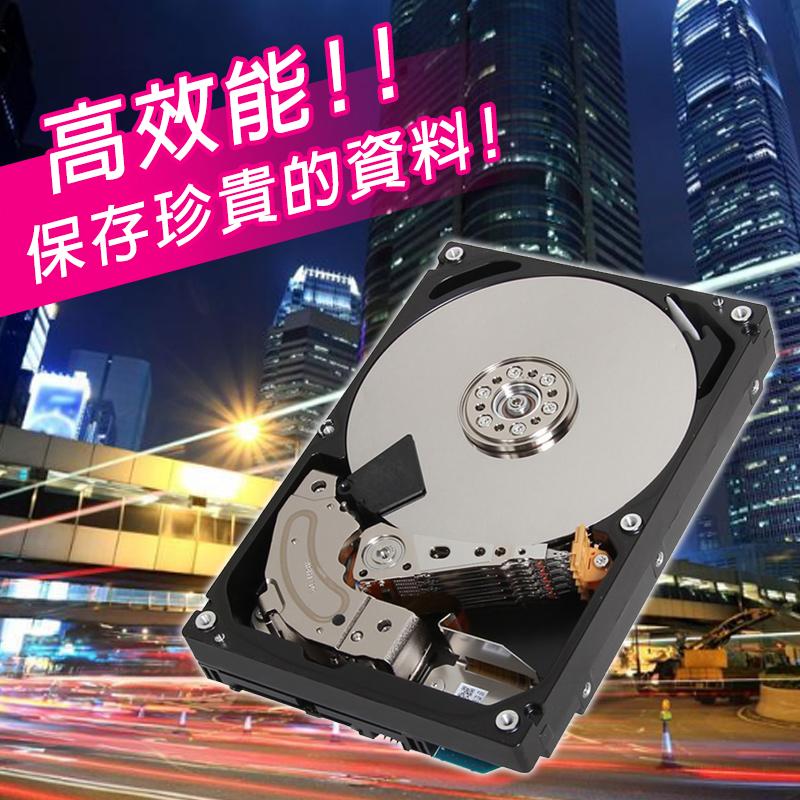 Toshiba 東芝桌上型3.5吋內接硬碟DT01ACA/MD04ACA,限時9.1折,請把握機會搶購!