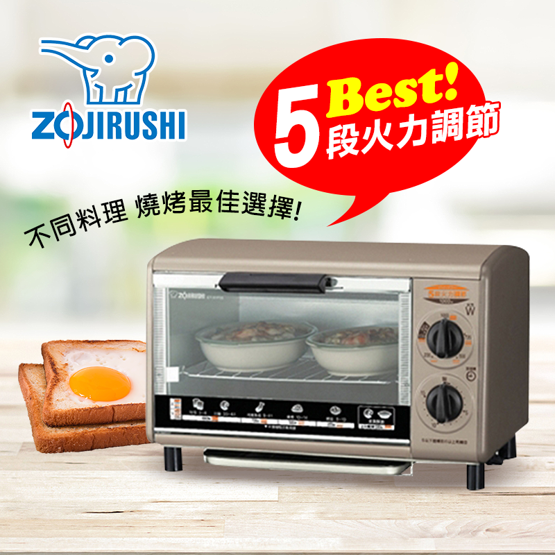 ZOJIRUSHI 象印多功能火力調整電烤箱ET-SYF22,限時5.2折,請把握機會搶購!