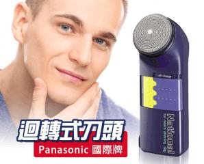 Panasonic國際牌極輕量刮鬍刀ES-699,限時4.4折,請把握機會搶購!