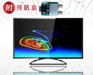 飛利浦32吋LED液晶電視,限時9.5折,今日結帳再享加碼折扣