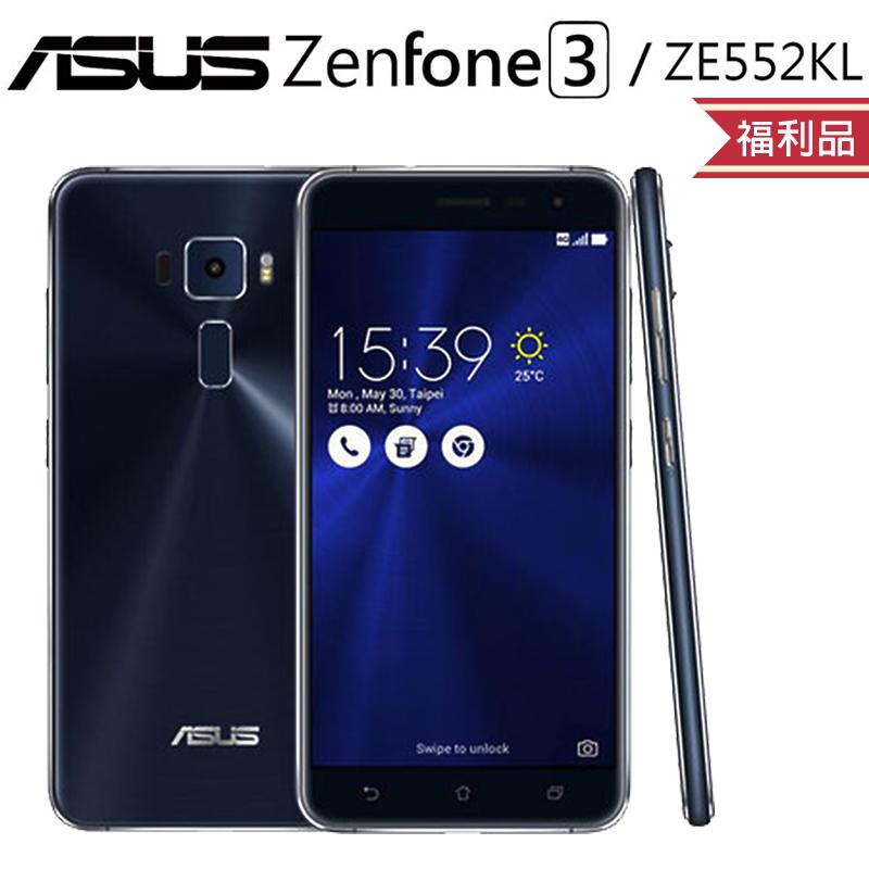 ASUS華碩ZenFone3 64GB智慧手機ZE552KL,限時5.4折,請把握機會搶購!