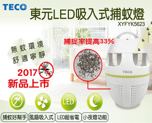 TECO東元LED吸入式捕蚊燈XYFYK5623,今日結帳再打85折