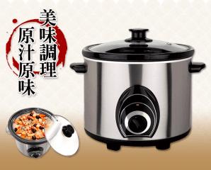 不銹鋼黑瓷養生調理燉鍋,限時5.3折,今日結帳再享加碼折扣