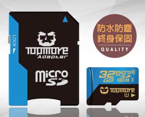 32GB microSDHC記憶卡,限時6.0折,今日結帳再享加碼折扣
