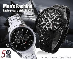 時尚軍事風格鐵帶腕錶,限時7.0折,今日結帳再享加碼折扣