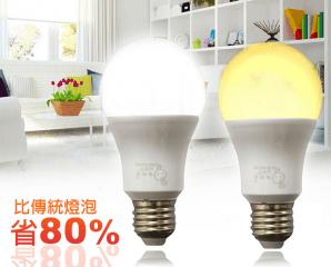 電精靈10W LED省電燈泡/REC-LED-10W-260/D/REC-LED,今日結帳再打85折