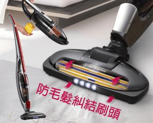 LG直立式無線鋰電吸塵器,限時7.7折,請把握機會搶購!