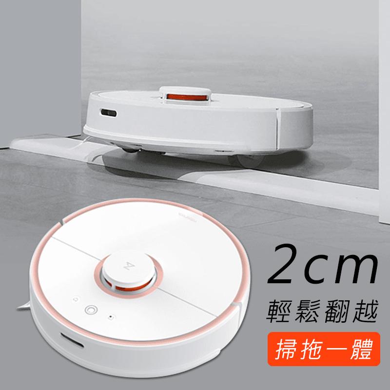 Mi小米石頭拖地掃地機器人,本檔全網購最低價!