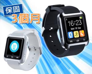 新二代藍芽觸控智慧手錶,限時1.2折,請把握機會搶購!