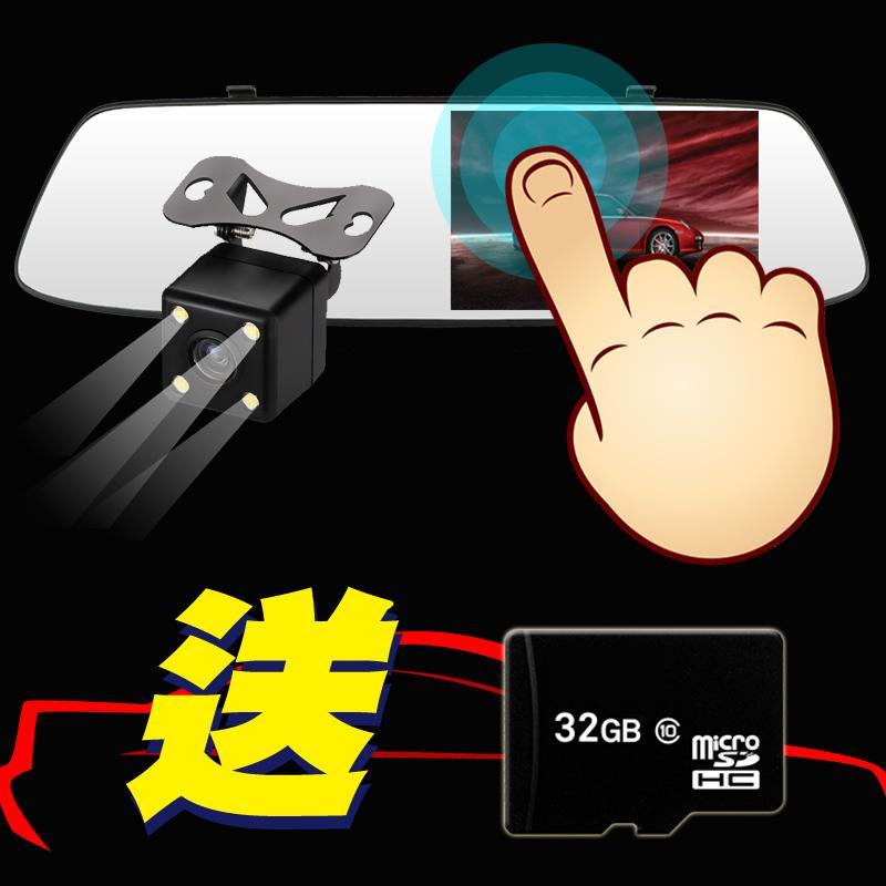 觸控高白透鏡行車紀錄器RV10T,今日結帳再打85折!