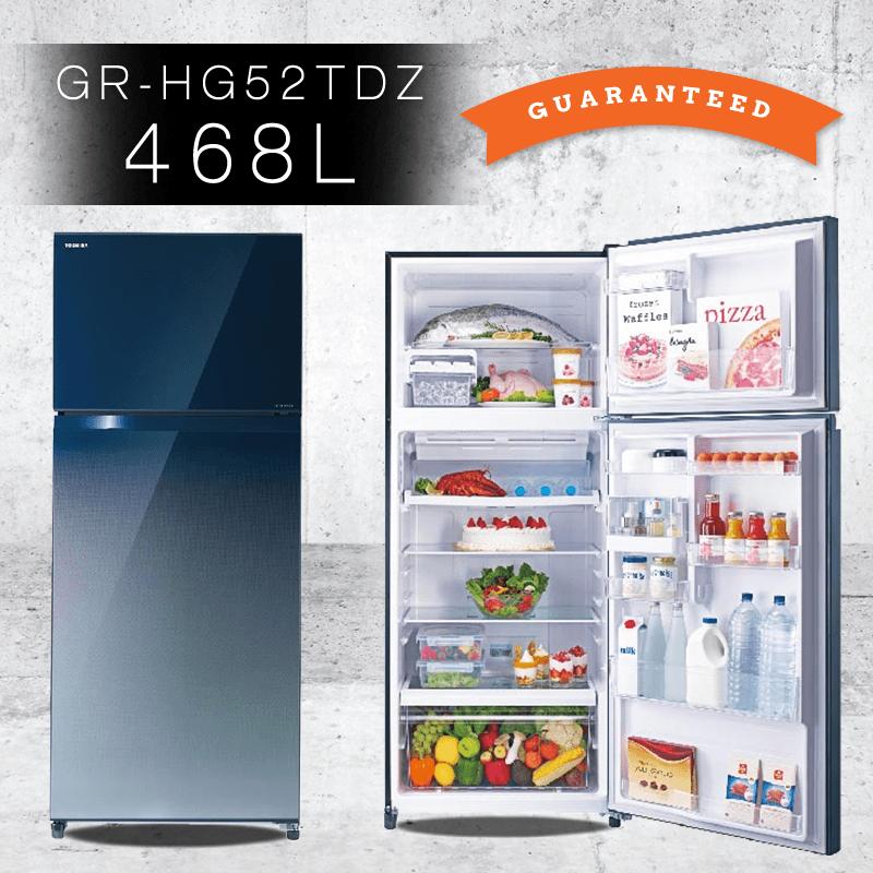 TOSHIBA東芝468L變頻節能電冰箱GR-HG52TDZ(GG),限時6.4折,請把握機會搶購!
